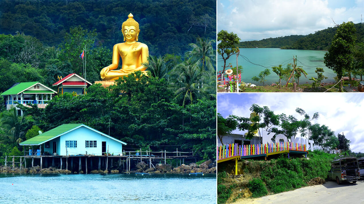 Package Bangkok to Koh Kood Tour 05.00 am. 900 THB/People