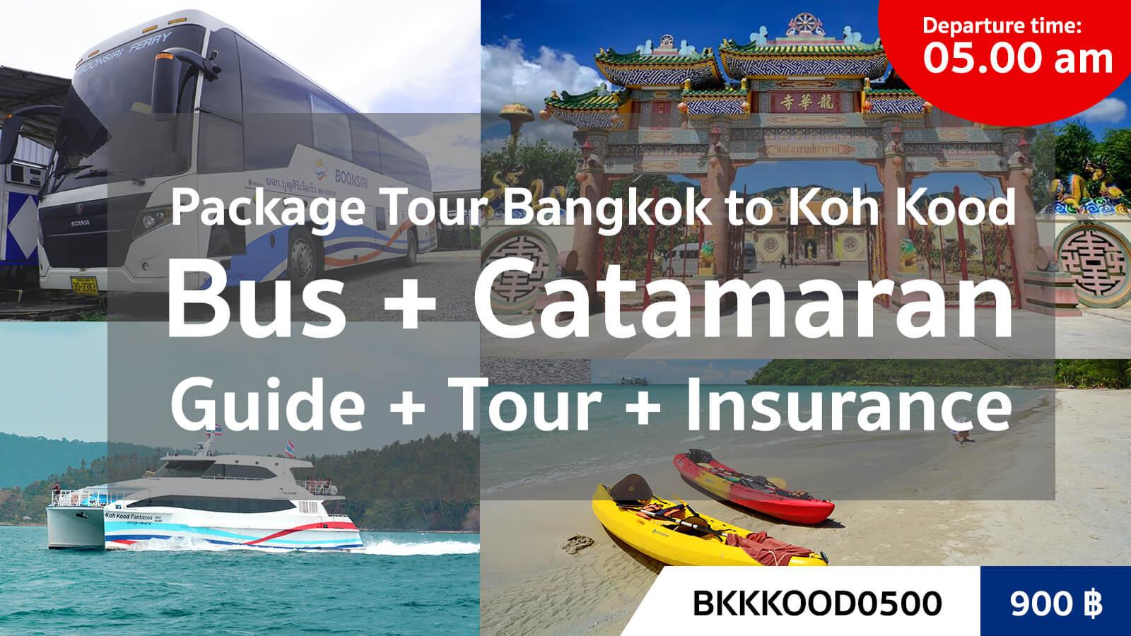 Package Tour กรุงเทพ - เกาะกูด 05.00